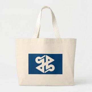 Flag of Shinjuku Large Tote Bag