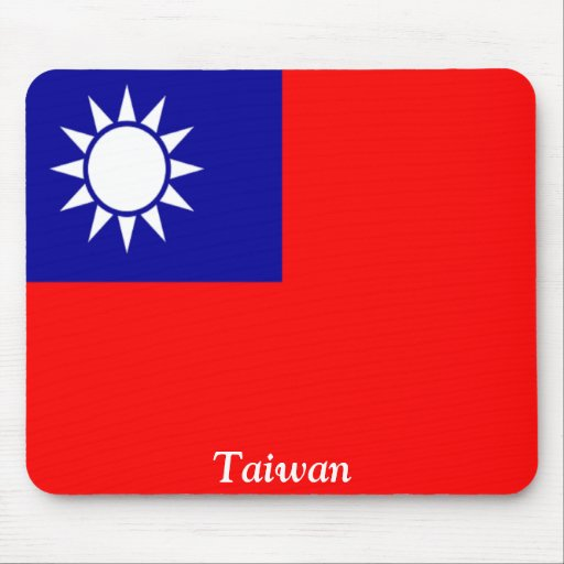 Flag of Taiwan Mouse Pads
