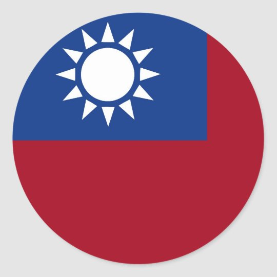 Flag of Taiwan Republic of China Classic Round Sticker