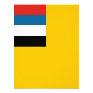 Flag of the Empire of Manchukuo 滿洲國; 满洲国; 滿洲国 Letterhead