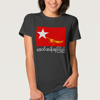 flag of the National League for Democracy Shirt