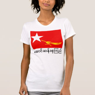 flag of the National League for Democracy Tee Shirt
