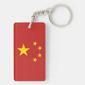 Flag of the People's Republic of China - 中华人民共和国国旗 Keychain