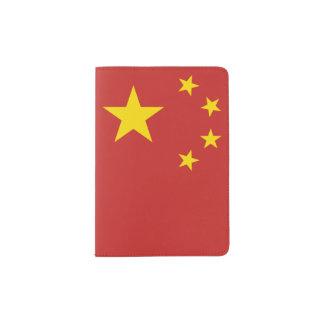 Flag of the People's Republic of China - 中华人民共和国国旗 Passport Holder