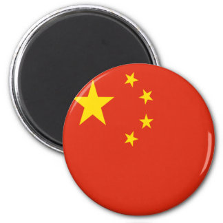 Flag of the People's Republic of China 2 Inch Round Magnet