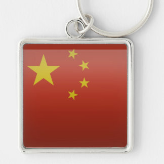 Flag of the People's Republic of China Keychain