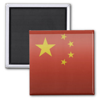 Flag of the People's Republic of China Magnet