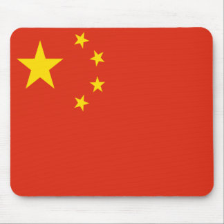 Flag of the People's Republic of China Mouse Pad