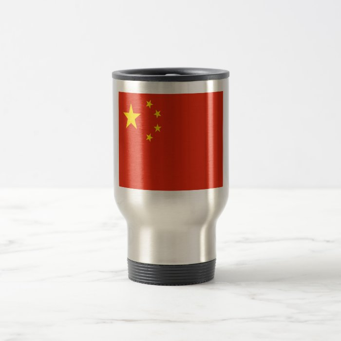 Flag of the People's Republic of China Travel Mug