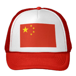 Flag of the People's Republic of China Trucker Hat