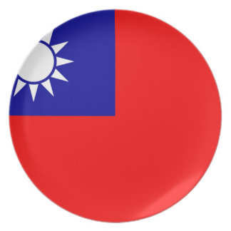 Flag of the Republic of China (Taiwan) - 中華民國國旗 Melamine Plate