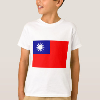 Flag of the Republic of China (Taiwan) - 中華民國國旗 T-Shirt