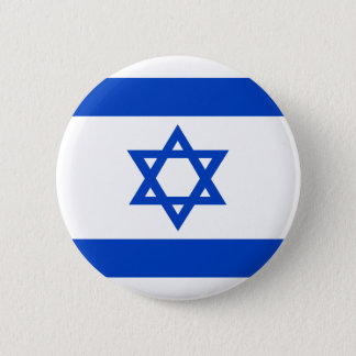 Flag of the State of Israel Pinback Button