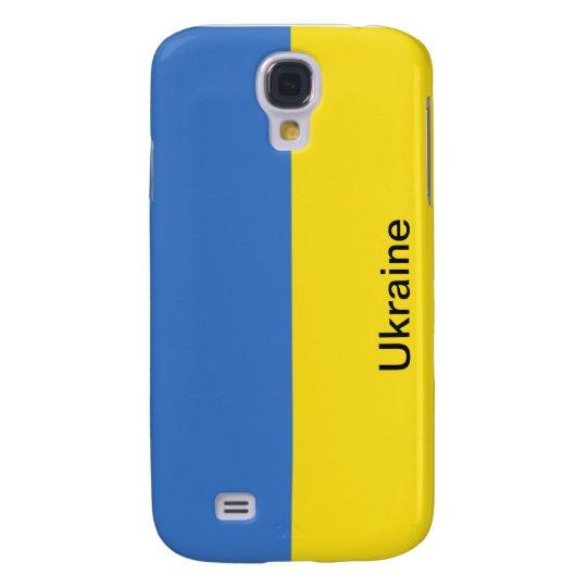Flag of Ukraine Galaxy S4 Case