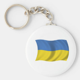 Flag of Ukraine Keychain