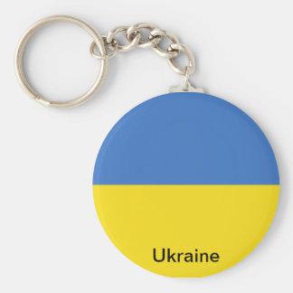 Flag of Ukraine Keychains