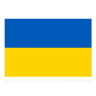 Flag of Ukraine - Ukrainian Flag - Прапор України Postcard