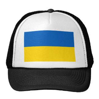 Flag of Ukraine - Ukrainian Flag - Прапор України Trucker Hat