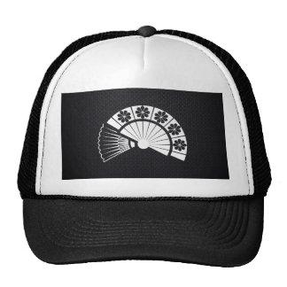 Flamenco Props Pictograph Trucker Hat