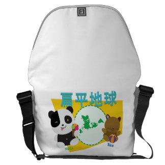Flat Earth -- Nikita Messenger Bag Chinese