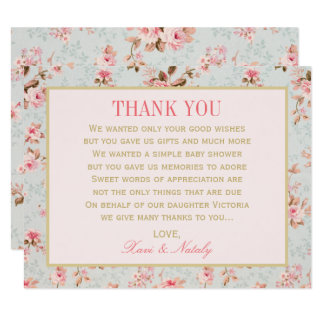 Flat Thank You Notes  | Vintage Garden Party Card