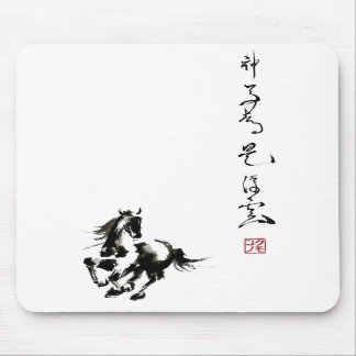 Floating Clouds Mousepad/神马都是浮云鼠标垫