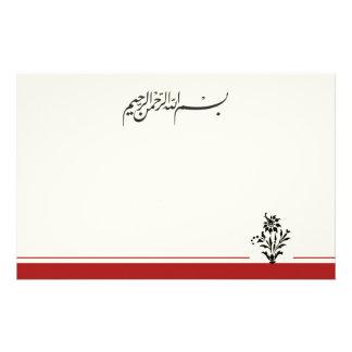 Flor de la caligrafía de la letra de Bismillah del Papelería De Diseño