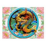 Flor de loto colorida china fresca de la pintura d tarjetas postales