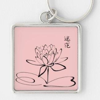 Flor de Lotus del zen Llavero Cuadrado Plateado