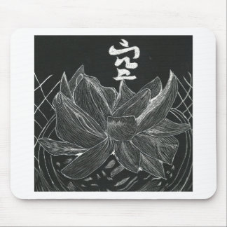 Flor de Lotus Mousepad