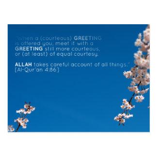 Flor islámico del salam de la zalema del verso del tarjetas postales