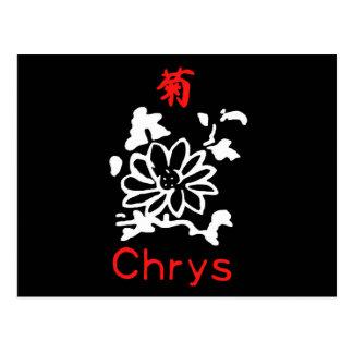 Flor, rojo y blanco del crisantemo de Mahjong en Tarjetas Postales