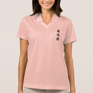 flora camisetas polos