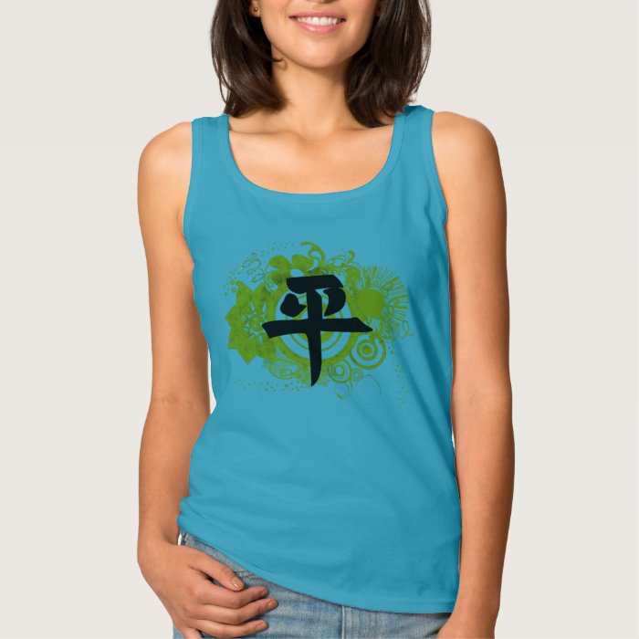 Floral Abstract Green Kanji for Peace Tank Top