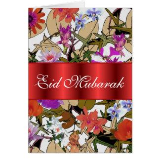 Floral bouquet Eid Mubarak Greeting Cards