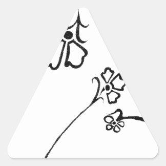 Floral delight triangle sticker