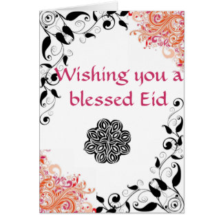 Floral Eid Mubarak Card with Eid Poem Inside