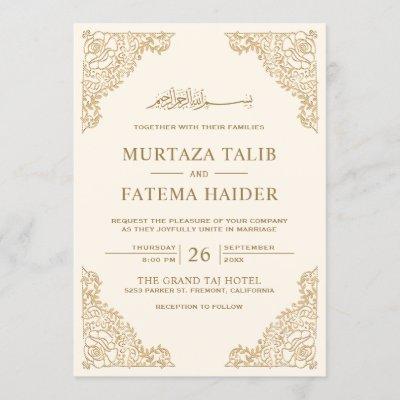 Floral Frame Cream and Gold Islamic Muslim Wedding Invitation