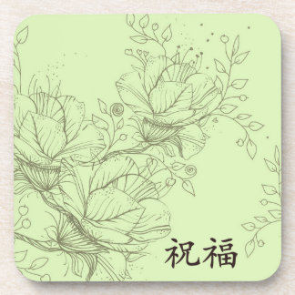"""Floral green brown """"Blessing"""" Coaster"""