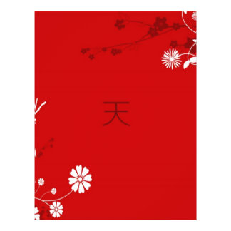 Floral Heaven Flyer