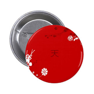 Floral Heaven Pinback Button