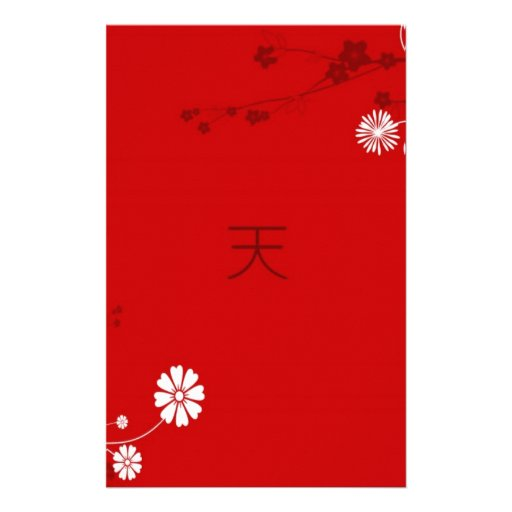 Floral Heaven Customized Stationery