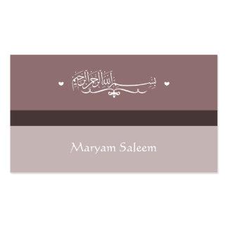 Floral lindo del corazón islámico del Islam de Bis Tarjeta De Visita