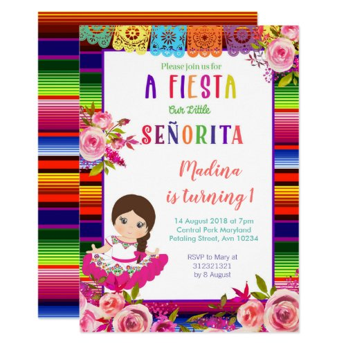 Floral Mexican birthday invitations