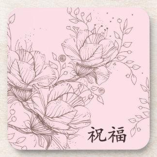 """Floral pink brown """"Blessing"""" Beverage Coaster"""