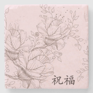 """Floral pink brown """"Blessing"""" Stone Coaster"""