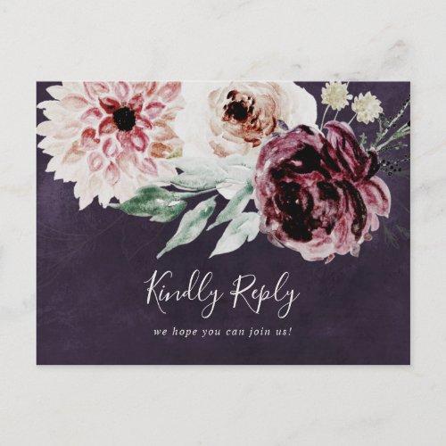 Floral Romance   Plum Song Request RSVP Postcard