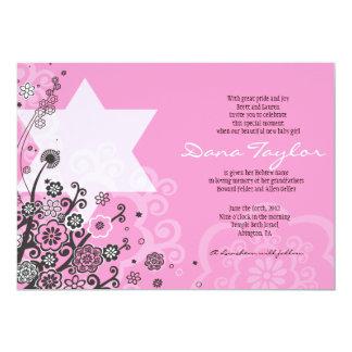 "Floral Star Jewish Baby Naming Invitation Hebrew 5"" X 7"" Invitation Card"