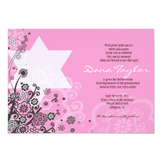 Floral Star Jewish Baby Naming Invitation Hebrew