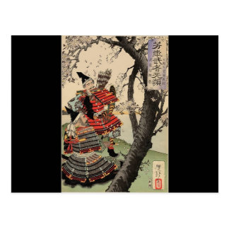 Flores de cerezo de la visión del samurai circa postales